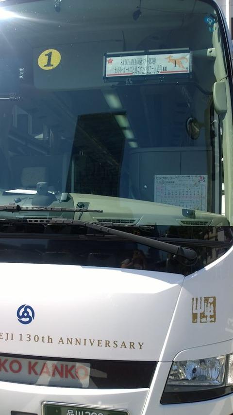 150530-conbus-01