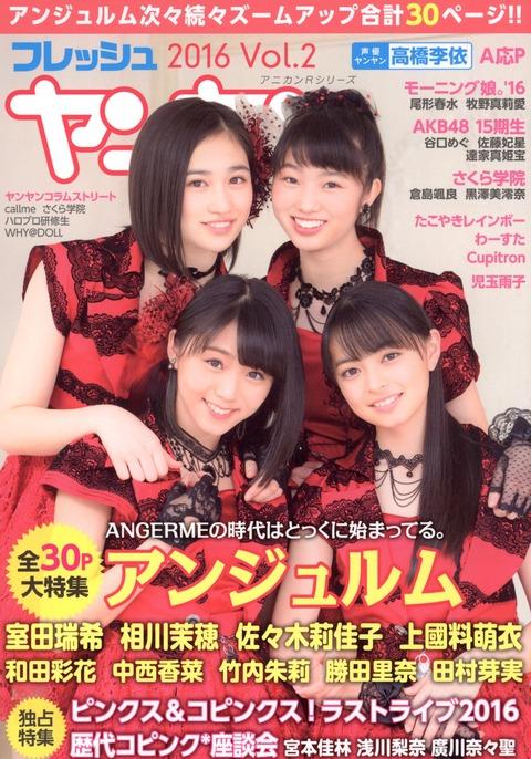 160510-yanyan-Anger34-01