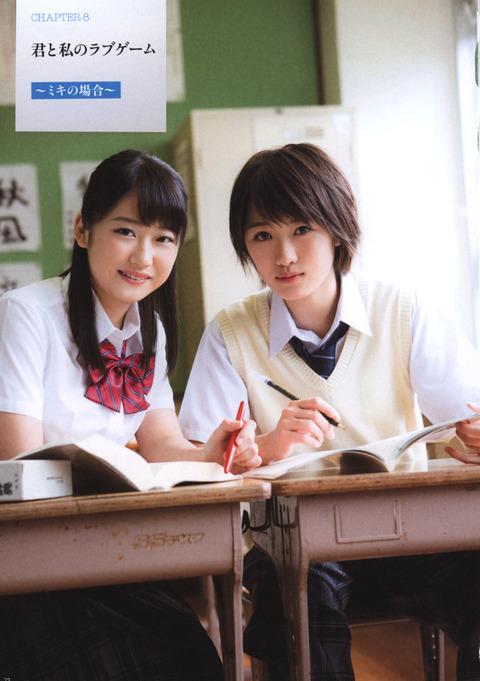 171211-haruSPbook-037