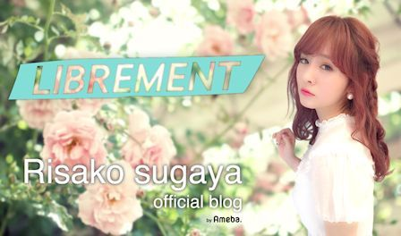 o11200660sugaya-risako-blog1466045599185