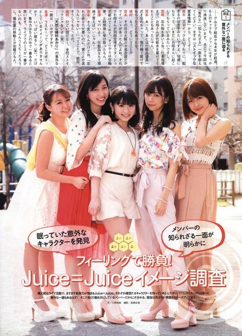 170428-entame-juice-01
