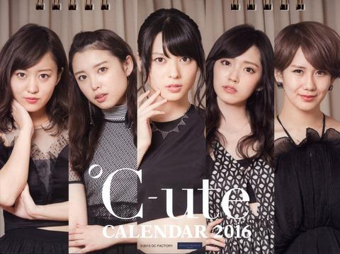 150921-cute-calen-1800-01