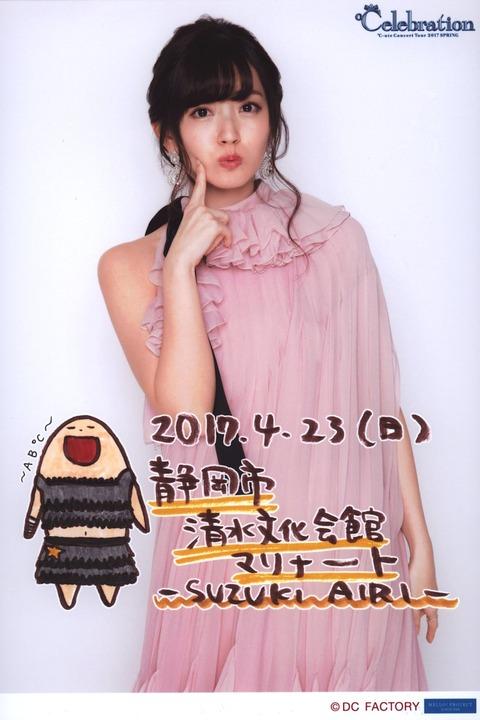 170423-cute-con-hikawari