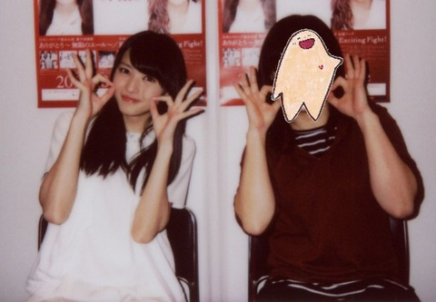160214-cute-s-cheki-maimi