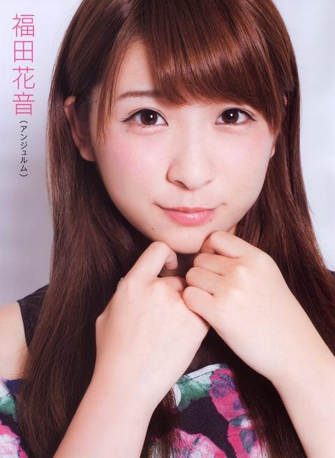 151006-Girlpop-Fukuta-01