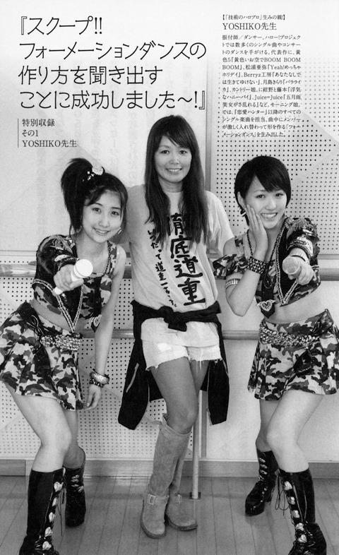 141016-Mado-yoshiko-000-1