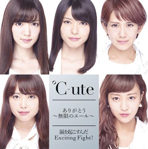 cute-28sg-0a