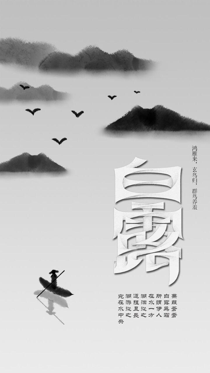 ナイキのiphoneは香港ヤン ロック画面の画像を壁紙 Hdの携帯電話の壁紙 休日 壁紙