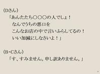 劇団くりにっく(南BOX用)_2020.04.28-4
