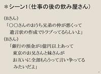 劇団くりにっく(南BOX用)_2020.04.28-2