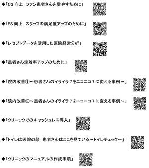 MSG動画のご紹介�-2