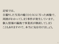 劇団くりにっく(南BOX用)_2020.04.28-7