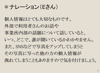 劇団くりにっく(南BOX用)_2020.04.28-5