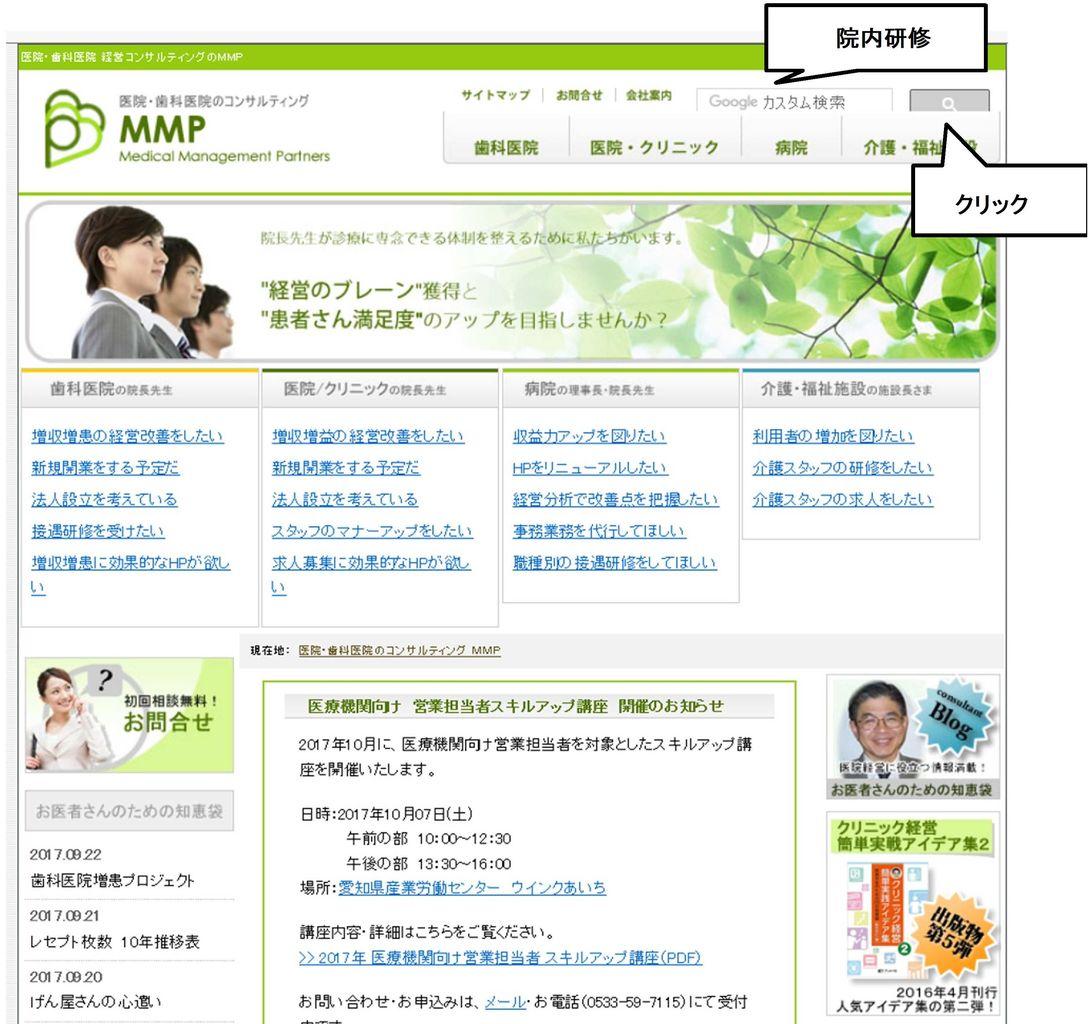 ブログ検索方法