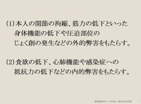 劇団くりにっく(南BOX用)_2020.04.28-7-1