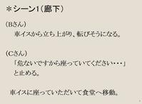 劇団くりにっく(南BOX用)_2020.04.28-2-2