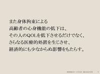 劇団くりにっく(南BOX用)_2020.04.28-10
