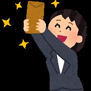 kyuryou_bonus_woman2