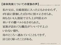 劇団くりにっく(南BOX用)_2020.04.28-11