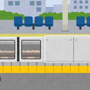 bg_train_homedoor_close
