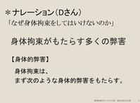 劇団くりにっく(南BOX用)_2020.04.28-6