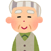 keirou_ojiichan_smile2