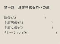 劇団くりにっく(南BOX用)_2020.04.28-2-1