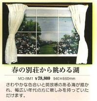 20201002110800 - コピー - コピー (2)