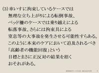 劇団くりにっく(南BOX用)_2020.04.28-7-2