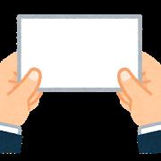 businesscard_hand2