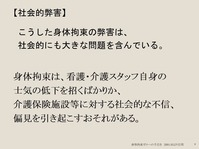 劇団くりにっく(南BOX用)_2020.04.28-9