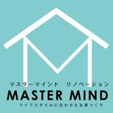 mastermind_rino_rogo600