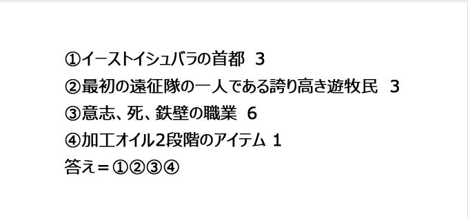 スクリーンショット (7)ww