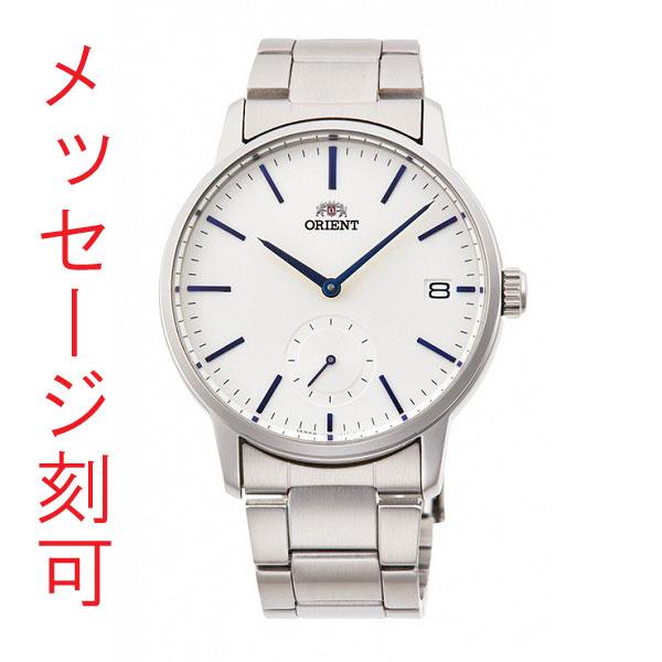 秒針を6時部に小さな針で シンプルな腕時計を記念の時計に