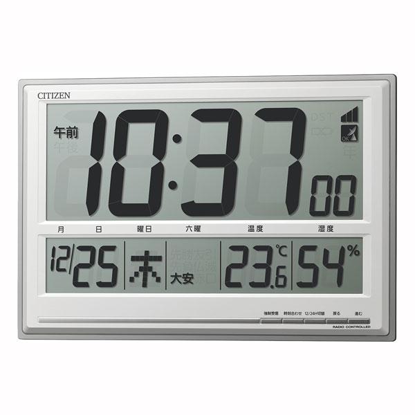 大きなデジタルの掛時計
