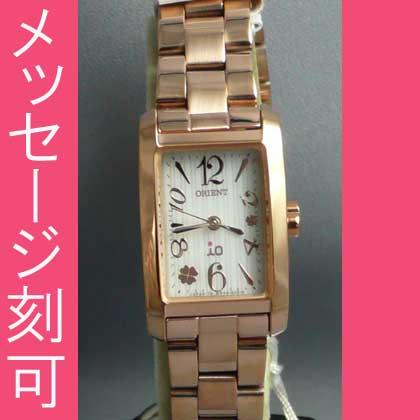 かわいい系の腕時計