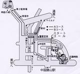 明日は神庭の滝駅伝競走があります。