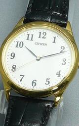 父の日のプレゼントに名入れしたシチズン腕時計フォルマ fry59-2292はいかがです