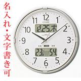 温度計と湿度の表示機能がある掛時計を