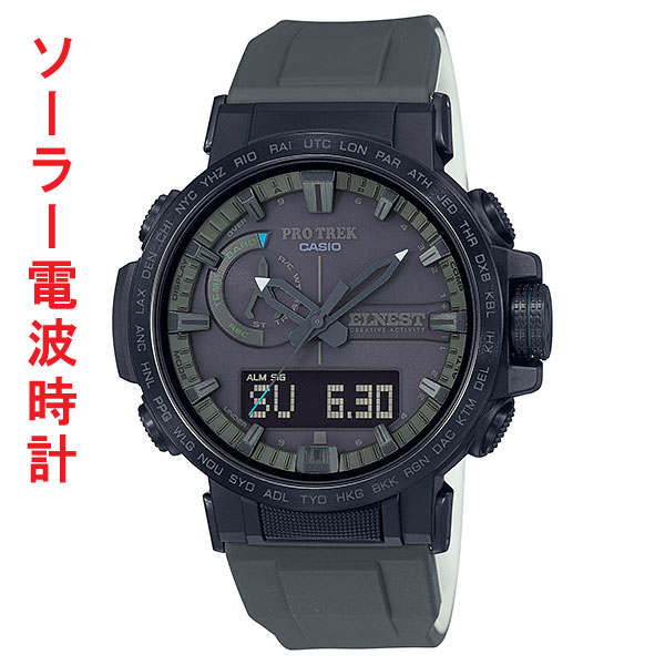 CASIO PROTREK Climber Line ELNEST CREATIVE ACTIVITY コラボレーションモデル