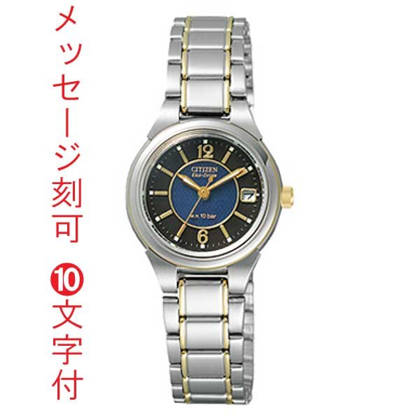 母の日プレゼントにソーラーの腕時計を