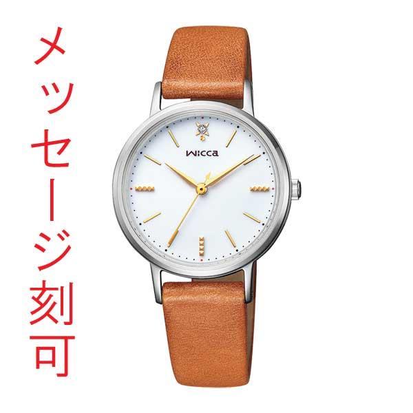 シチズン ウィッカ 女性用腕時計 KP5-115-10 ソーラー時計