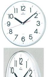 シンプルでスタイリッシュなデザイン掛け時計