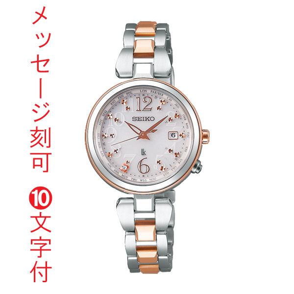 裏ぶたに文字を彫った記念の腕時計にいかがでしょうか
