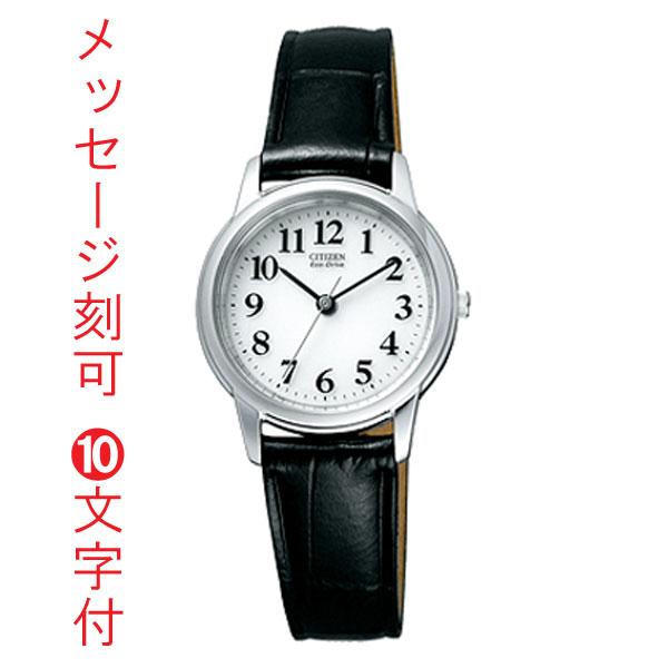 母の日プレゼントの時計として