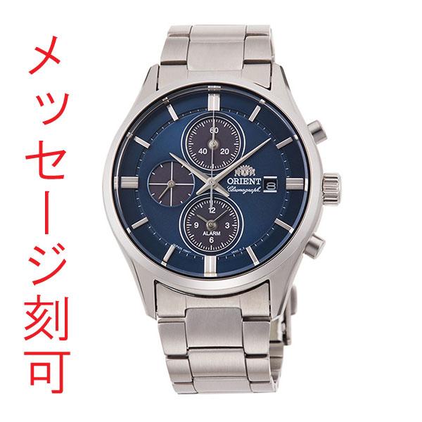名入れ腕時計 オリエント ORIENT 男性用  RN-TY0003L ソーラー時計