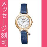 名入れ時計 刻印10文字付 シチズン ソーラー電波時計 ウィッカ KL0-821-10 女性用 腕時計
