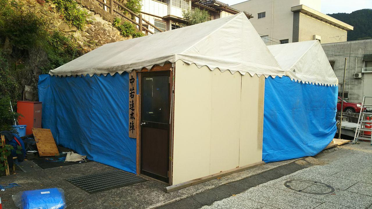 祭りのテント