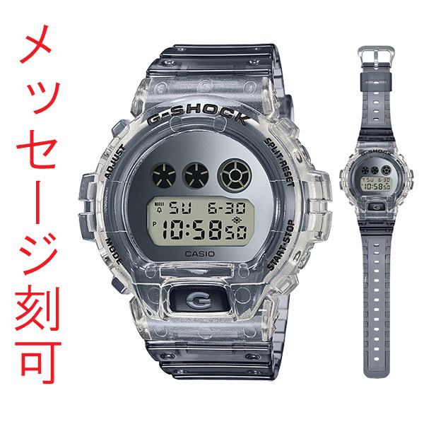 dw-6900sk-1jf-km