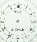 腕時計、懐中時計の文字板に文字を入れた贈り物はいかがでしょう